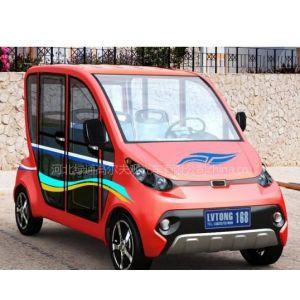 供应电动家庭轿车