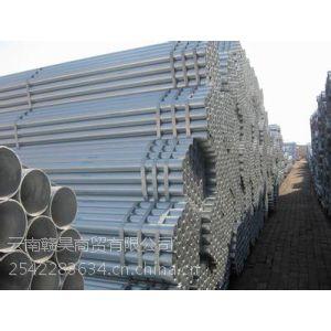 供应昆明焊接钢管 云南昆明焊接钢管 云南焊接钢管价格 云南焊接钢管