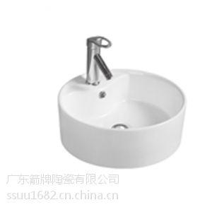 供应鲸牌SSUU 陶瓷台上盆系列 洗脸盆