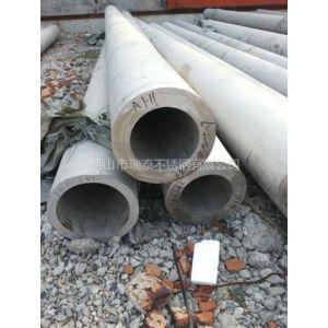 供应机械专用不锈钢厚壁无缝管159*20