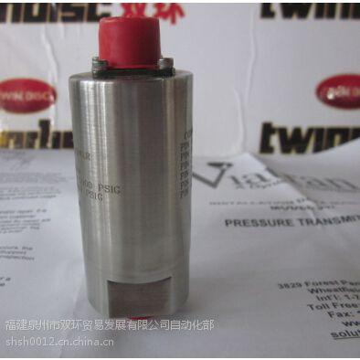 供应威创压力传感器245AMGDHWQ
