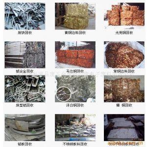 东莞废铜回收报价、深圳废电缆铜回收、广州废电线铜回收