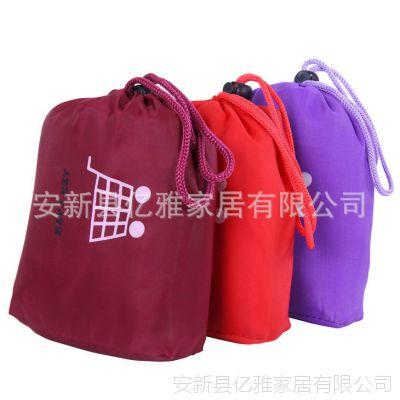 防水牛津布环保购物袋收纳包可定做印logo厂家直销
