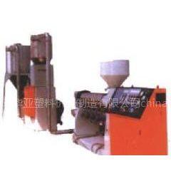 供应华亚供应SJLZ系列塑料挤出造粒机组