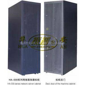 供应南京网络机柜,南京服务器机柜,南京IBM服务器机柜