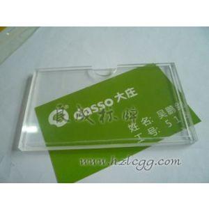 供应杭州桌牌台牌 员工职位牌 杭州亚克力插纸盒子