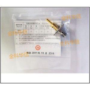 供应供应MM126314射频头 MURATA测试头 RF探头