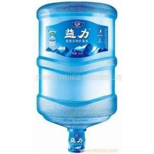 供应布吉配送益力桶装水