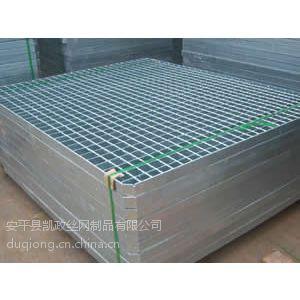 供应钢格板格栅板金属格栅板北京崇文区销售处