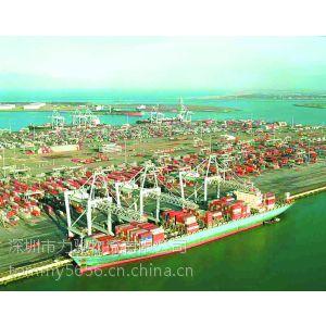 供应潮州物流公司 也门物流专线 海运 空运 快递 到荷台达物流专线