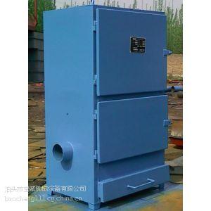 供应温州PL2200型单机布袋除尘器 单机振打除尘器