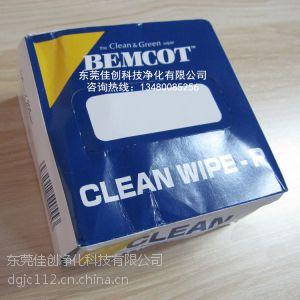 供应大量供应 W-P无尘纸/WIPE-P擦拭纸/ 清洁纸 东莞供应直销