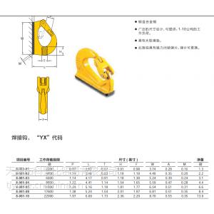 供应供应 国产焊接钩厂家 焊接钩规格 焊接钩价格