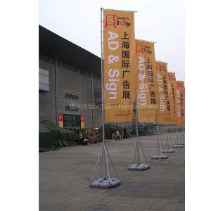 供应重庆户外旗杆展架,4米,5米,7米旗杆
