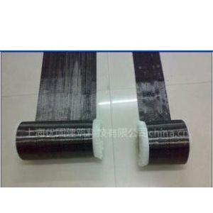 供应优质1级碳纤维布300g(>=3400mpa)