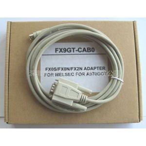 供应FX9GT-CAB0三菱人机界面通讯线