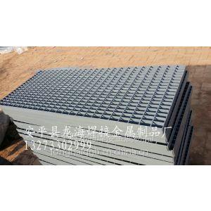 供应经销异形钢格板,插接钢格板 可加工定做