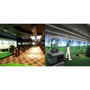 供应天津最诚信的高尔夫模拟器系统