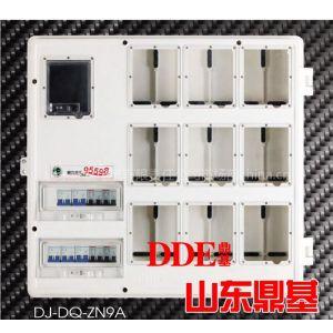 供应玻璃钢电表箱(大视窗 视野清晰)