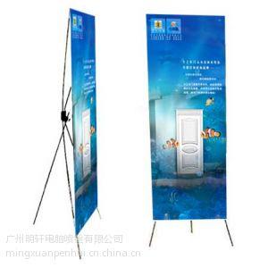 供应广州喷绘专业高精喷画 喷画裱kt板 车身广告墙体广告 形象墙制作