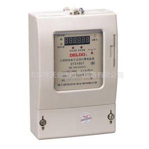 供应德力西三相预付费电度表 DTSY607-30(100)A