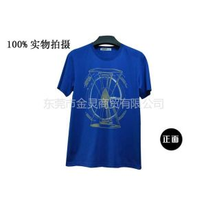 供应款T恤定做,男装T恤定做,短袖T恤订做