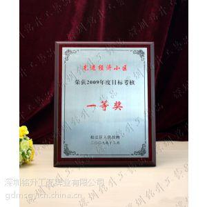 供应年度目标考核名奖牌,不锈钢奖牌定做批发,上海奖杯奖牌定做找铭升工艺