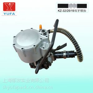 供应KZ-32/19/25一体式钢带包机气动钢带打包机 固定式气动钢带打包机