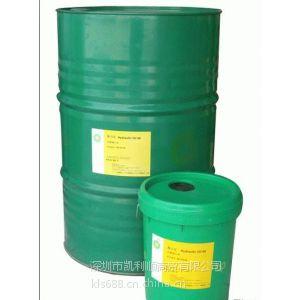 供应BP安能高CS460循环油