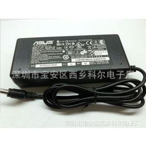 供应19V4.74电源适配器 ASUS/华硕笔记本电脑电源  19V4.74A充电器