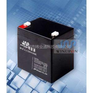 供应12V蓄电池价格