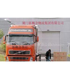 供应厦门到北京货运专线