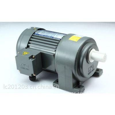 城邦CH28-750-10S齿轮减速机 CPG电机