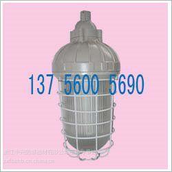 CBB61系列防爆节能灯,防爆节能灯具,一体式防爆灯