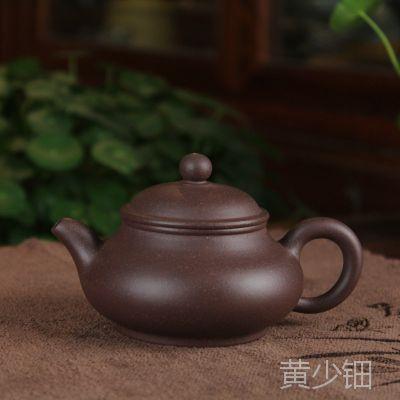 茶壶 宜兴正品紫砂壶原矿老紫泥潘壶 国家工艺美术员紫砂茶壶