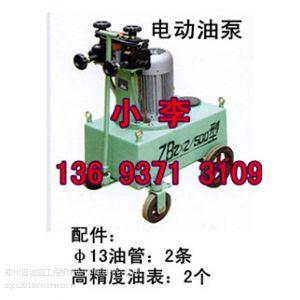 供应江西广东海南低价销售预应力电动泵真空泵预应力搅拌机价格***低厂家***优