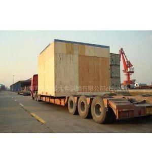供应进口大件运输白卡大件运输商