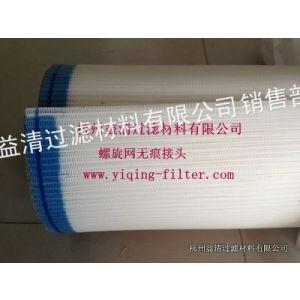 供应带式污泥脱水机配套滤布滤带
