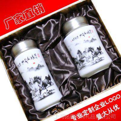 厂家供应景德镇茶叶罐 景德镇陶瓷罐 高档茶叶罐 马到成功茶叶罐