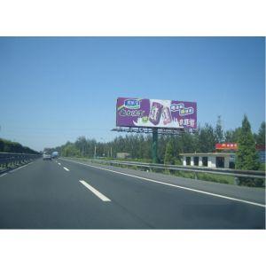 高速公路广告/高速广告/户外广告/单立柱广告—恒美