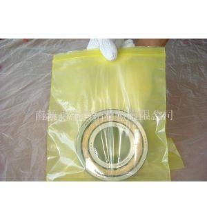 供应供应塑料袋/VCI气相防锈自封袋