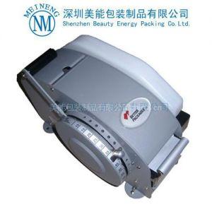 供应供应美国BP-333牛皮湿水胶纸机,牛皮湿水机,湿水切割机