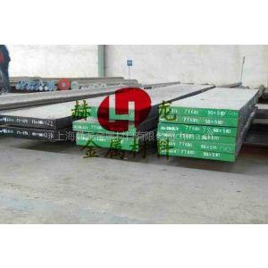 供应SKH-55粉末高速钢 SKH-55高速钢价格报价 超硬高速钢板SKH-55