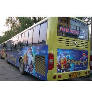 供应公交车广告-公交拉手广告-公交座椅广告-活动优惠中