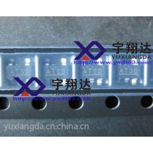 供应S-8521F33MC-BPS,电源管理IC,S-8521F33MC,质量保证