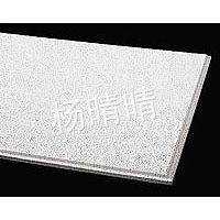 供应阿姆斯壮防菌矿棉板 绿色健康环保 高品质追求