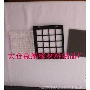 供应防尘网 摄像机防尘网  投影机防尘网 话筒防尘网