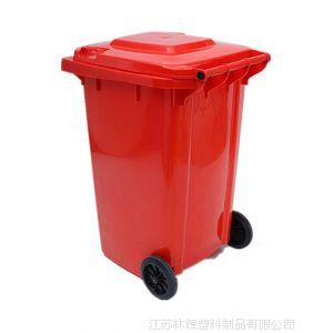 供应【林辉】无锡100L垃圾桶  540*490*800  小区环卫垃圾桶 厂家直销