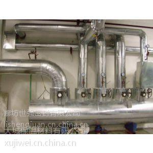 供应供应铁皮保温材料供货商%辛集铁皮保温工程承包价格%铁皮保温格