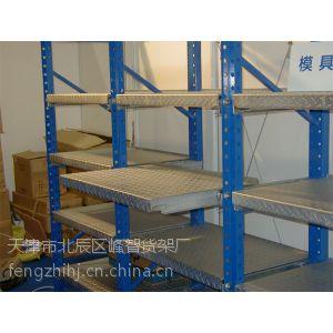 供应天津货架货架厂仓储货架木质展柜钛合金货架超市货架角钢货架玻璃展柜